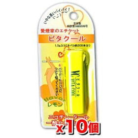 ビタクール レモン 1.5g (10個set)
