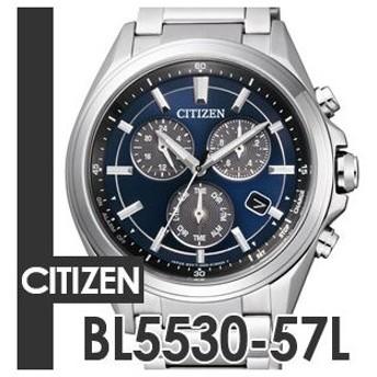 (国内正規品)CITIZEN(シチズン) ATTESA (アテッサ)BL5530-57L(ソーラー時計)(エコ・ドライブ)(送料無料)