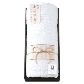 毛布 シングル 内祝い 内祝 お返し ギフト 極選魔法の糸 今治製パイル綿毛布