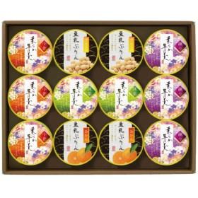 お歳暮 ギフト 金澤兼六製菓 羊羹&豆乳ぷりん詰合せ YT-20 代引不可