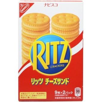 モンデリーズ・ジャパン リッツ チーズサンド 18枚(9枚×2パック)×10個