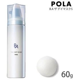 POLA ポーラ B.A ザ デイマスクS 60g[送料無料]