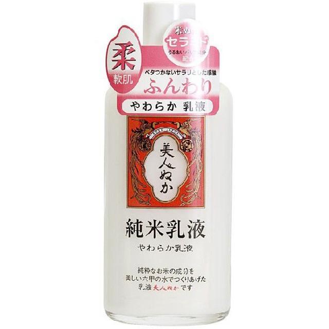 美人ぬか 純米 さっぱり乳液 130mL