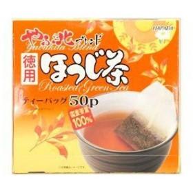 ハラダ製茶 やぶ北ブレンド徳用ほうじ茶ティーバック 50パック 6個セット