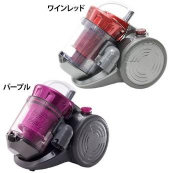 掃除機 サイクロンクリーナー サイクロン式掃除機 コンパクト VC-113 ヘッド キャニスター 強力 吸引 ノズル