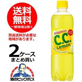 サントリー C.C.レモン 500ml×2ケース(48本)(048)