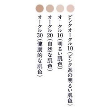 資生堂 インテグレートグレイシィ モイストパクト オークル10 レフィル ※ケース別売 - 定形外送料無料 -