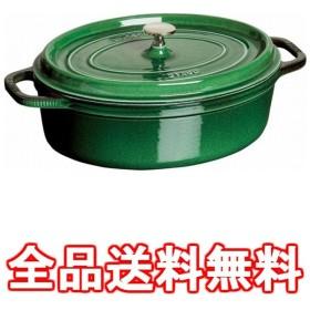 ピコ・ココット 楕円 29cm バジル 40509-363 ※ IH対応 IH (100V/200V)とガス火対応
