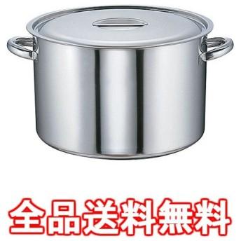 SAモリブデン 半寸胴鍋(目盛付) 27cm ※ ガス火専用 AHV10027