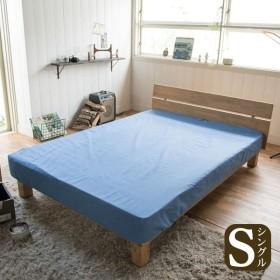 おしゃれ シーツ 洗える 洗濯 ベッドシーツ ライトデニム シングル FH131855-300 Fab the Home