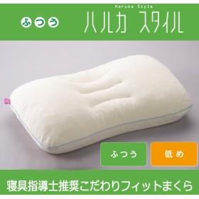 ハルカスタイル 枕 寝具指導士推奨 こだわりフィット枕 高さ調整可能 手洗い可 まくら ピロー ウォッシャブル HST-P111