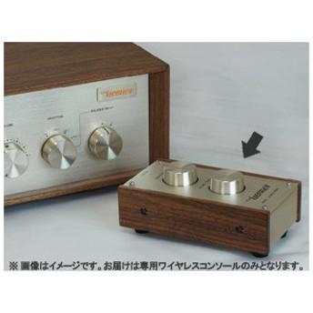 UESUGI/上杉研究所 U-BROS-280RM 専用ワイヤレスコンソール