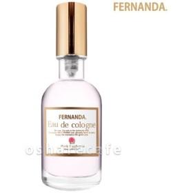 フェルナンダ ピンクエフォリアEDC 30ml(オーデコロン)