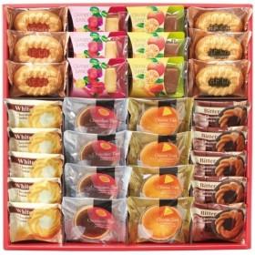 お歳暮 御歳暮 お菓子 ギフト 内祝い 内祝 お返し スイーツ 焼き菓子 洋菓子 ティースマイルセット 30個 ロシアケーキ 中山製菓 詰め合わせ