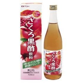 井藤漢方 ビネップル ざくろ黒酢飲料 720ml