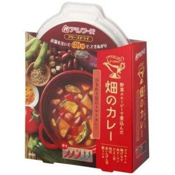 アマノフーズ 畑のカレー ひきわり豆のトマトカレー 39g(フリーズドライ ドライフード インスタント食品 ドライフード)