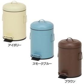 スチールラウンドペダルペール 5L 不二貿易 ごみ箱 ゴミ箱 ダストボックス  スリム ゴミストッカー dustbox