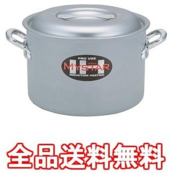 業務用マイスターIH 半寸胴鍋 18cm ※ IH対応 IH (100V/200V)とガス火対応 AHV9201