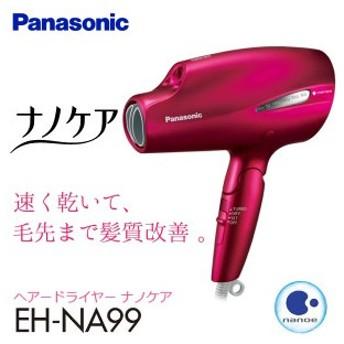 ドライヤー パナソニック ナノケア 速乾ノズル Panasonic ナノイー ヘアードライヤー ルージュピンク EH-NA99-RP