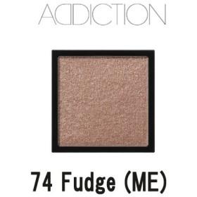 ザ アイシャドウ 74 ファッジ ( ME ) 1g アディクション ( ADDICTION / アイシャドウ ) - 定形外送料無料 -wp