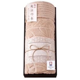 送料無料 毛布 シングル 内祝い 内祝 お返し ギフト 極選魔法の糸 今治製パイル綿毛布