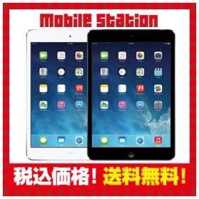 Wi-Fiモデル iPad mini2 128GB スペースグレイ wi  新品【1点モノ】 白ロム 本体【送料無料】【iPad】