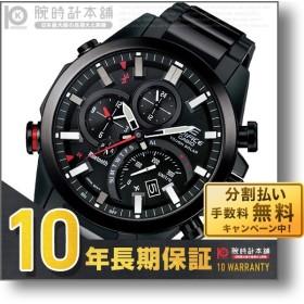 エディフィス カシオ EDIFICE CASIO ソーラー  メンズ 腕時計 EQB-500DC-1AJF(予約受付中)