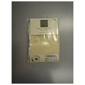 山崎産業  カラースタイル便座カバー厚織O型 アイボリー