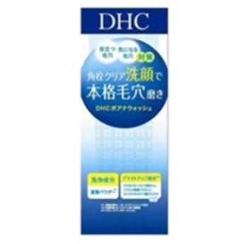 DHC ポアナウォッシュ (SS) 90g (dhc / 洗顔料 / 毛穴ケア専用洗顔フォーム) 取り寄せ商品 - 定形外送料無料 -