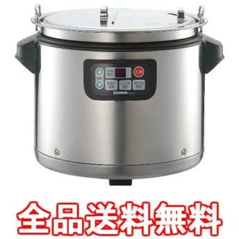厨房用品 マイコンスープジャー 12L TH-CU120-XA