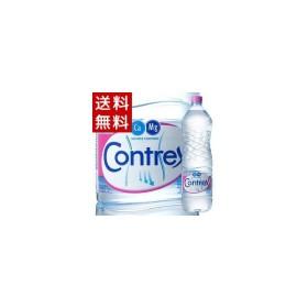 コントレックス ( 1.5L12本入 )/ コントレックス(CONTREX) ( コントレックス 1500ml 12本 )