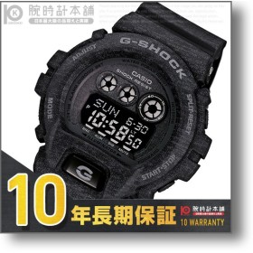 G-SHOCK Gショック カシオ ジーショック CASIO ヘザードカラー  メンズ 腕時計 GD-X6900HT-1JF(予約受付中)