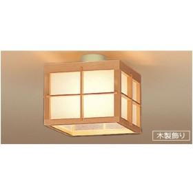 日立 住宅用LED器具シーリングライト和風 LED電球別売 LLC6217E