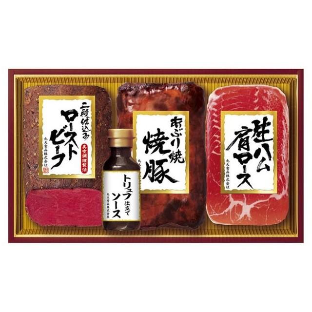 ローストビーフ GL-30 丸大食品 ギフト ギフトセット お中元 (代引不可)(簡易包装可)