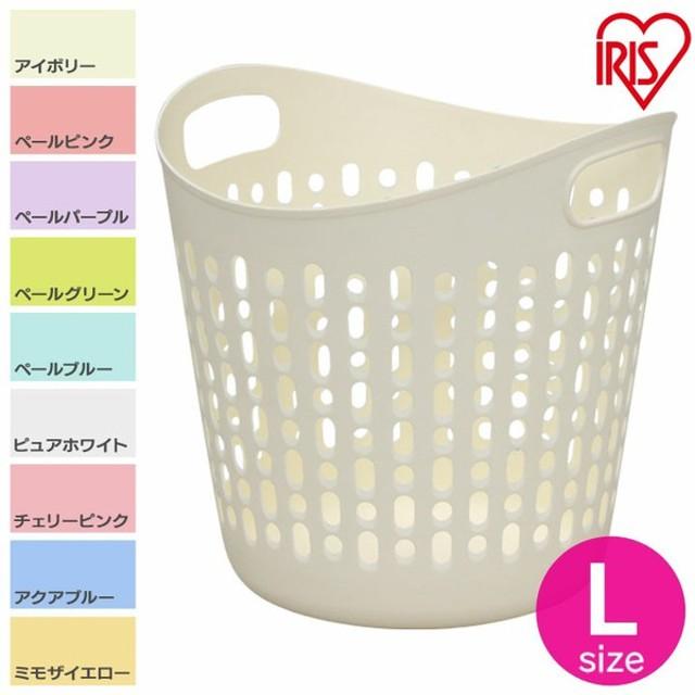 ソフトバスケット ランドリーバスケット 洗濯かご Lサイズ SBK-460 アイリスオーヤマ