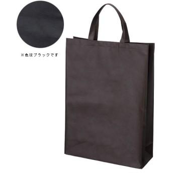 サンナップ 不織布バッグ 中 マチ付き 10枚 ブラック 1 パック FBH-45BK 文房具 オフィス 用品