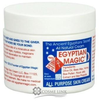 エジプシャンマジック EGYPTIAN MAGIC エジプシャン マジッククリーム 59ml 海外仕様パッケージ (600115)