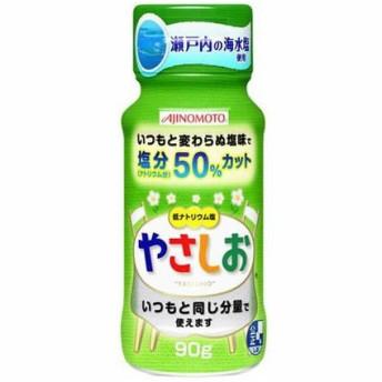[味の素]やさしお 瓶 90g