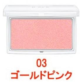 RMK インジーニアス パウダーチークス N 03 ゴールドピンク ( ルミコ / チーク / アールエムケー ) - 定形外送料無料 -wp