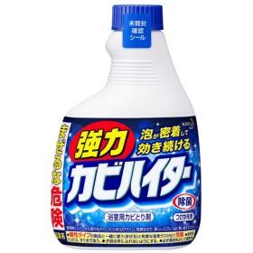 強力カビハイター つけかえ用 400ml【kaoecoc06a】