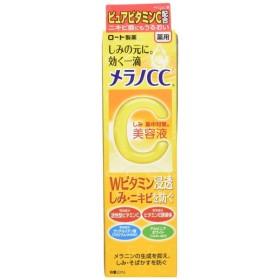 ロート製薬 メラノCC 薬用 しみ 集中対策 美容液 20mL