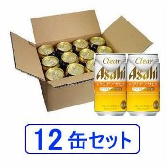 アサヒ クリアアサヒ 350ml×12缶(012)