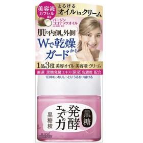コーセーコスメポート 黒糖精 オイルinクリーム 80g 化粧品 乳液・クリーム 保湿クリーム