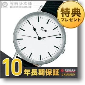 アルバ セイコー ALBA SEIKO リキワタナベ ペアウォッチ  メンズ 腕時計 AKPK420