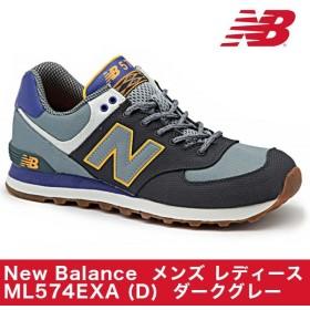 ニューバランス New Balance スニーカー ML574EXA D ダークグレー 靴 シューズ メンズ レディース