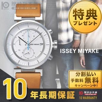 イッセイミヤケ ISSEYMIYAKE Wダブリュクロノグラフ和田智デザイン  メンズ 腕時計 SILAY008