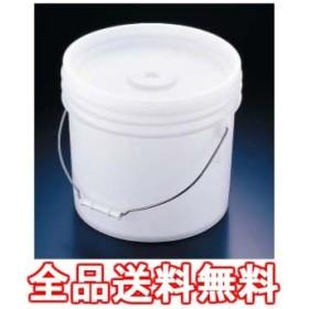 トスロン丸型(密閉容器) 20L ATS0120