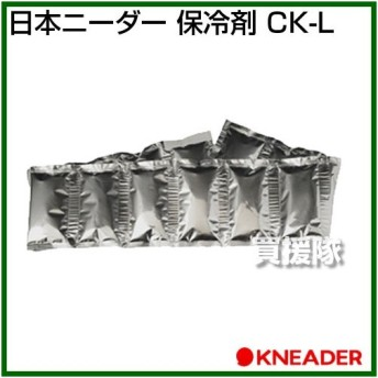 日本ニーダー 保冷剤 CK-L