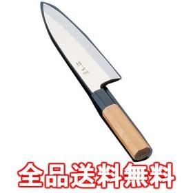 酔心 イノックス本焼和庖丁 出刃 21cm 45039 ASI5302
