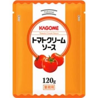 カゴメ トマトクリームソース 120g<終売>